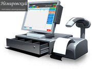 Программа для автоматического учета в торговле и услугах. Туркестан